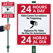 Bilingual 24 Hour Surveillance LawnBoss® Sign & Stake Kit