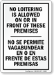 Bilingual No Loitering Sign