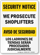 Bilingual Security Notice Sign