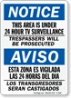 Bilingual Notice 24 Hour Surveillance Sign
